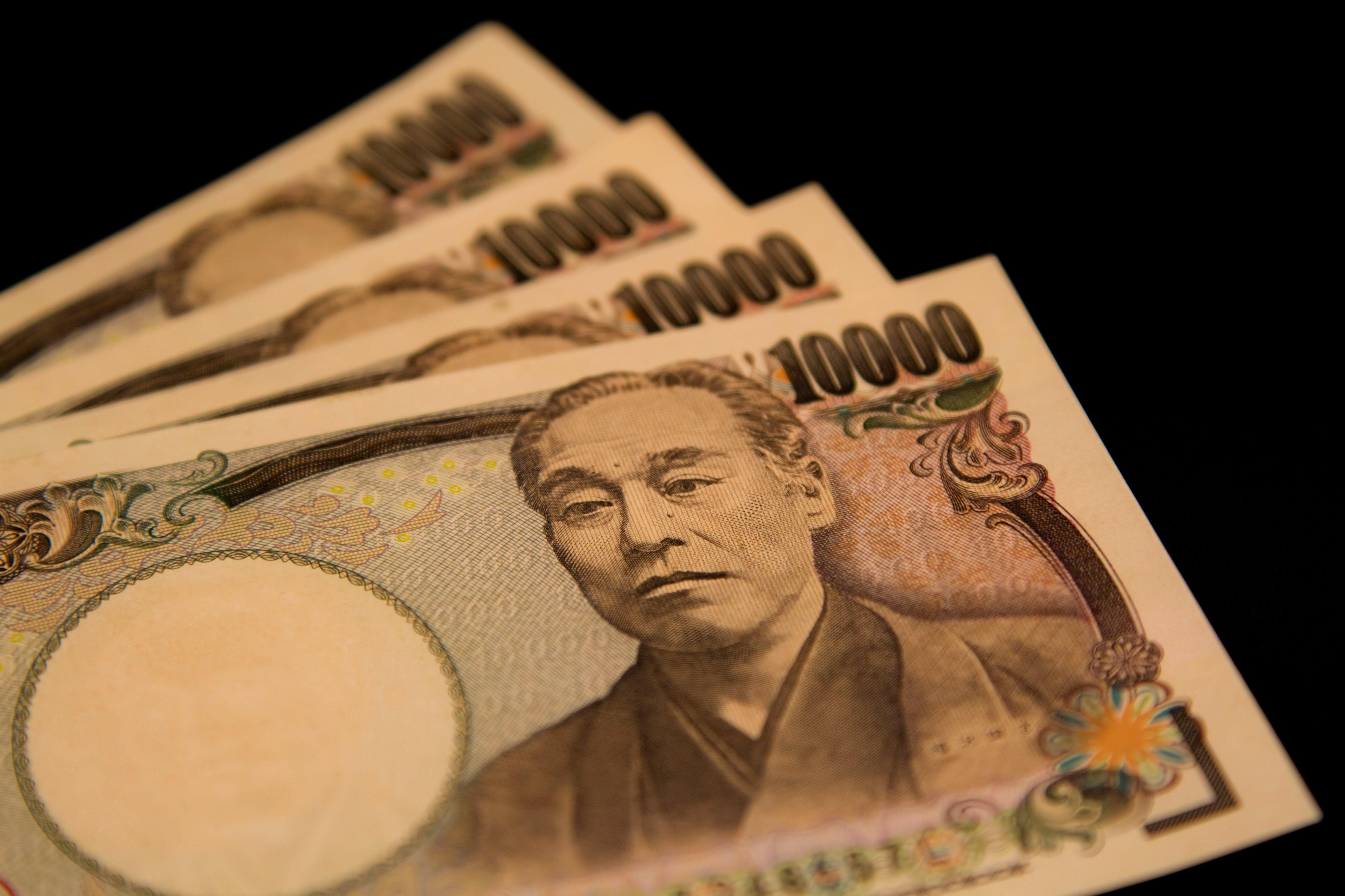 一万円札4枚
