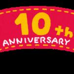 アパレル大手三陽商会運営SANYO iStoreで最大80%OFF
