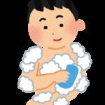 乾燥肌は魔法の布で防ぐ!入浴は石鹸不要でお肌の潤いをキープ!