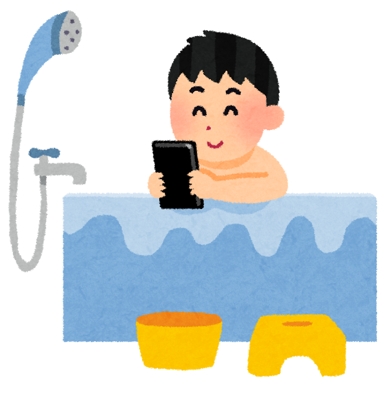 風呂でスマホを使う男性