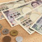 紙幣と通貨