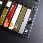 財布に収まるカード