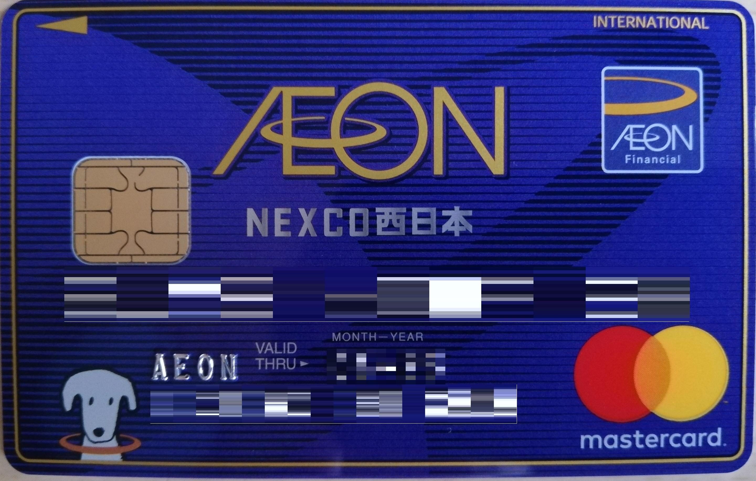 西日本カード