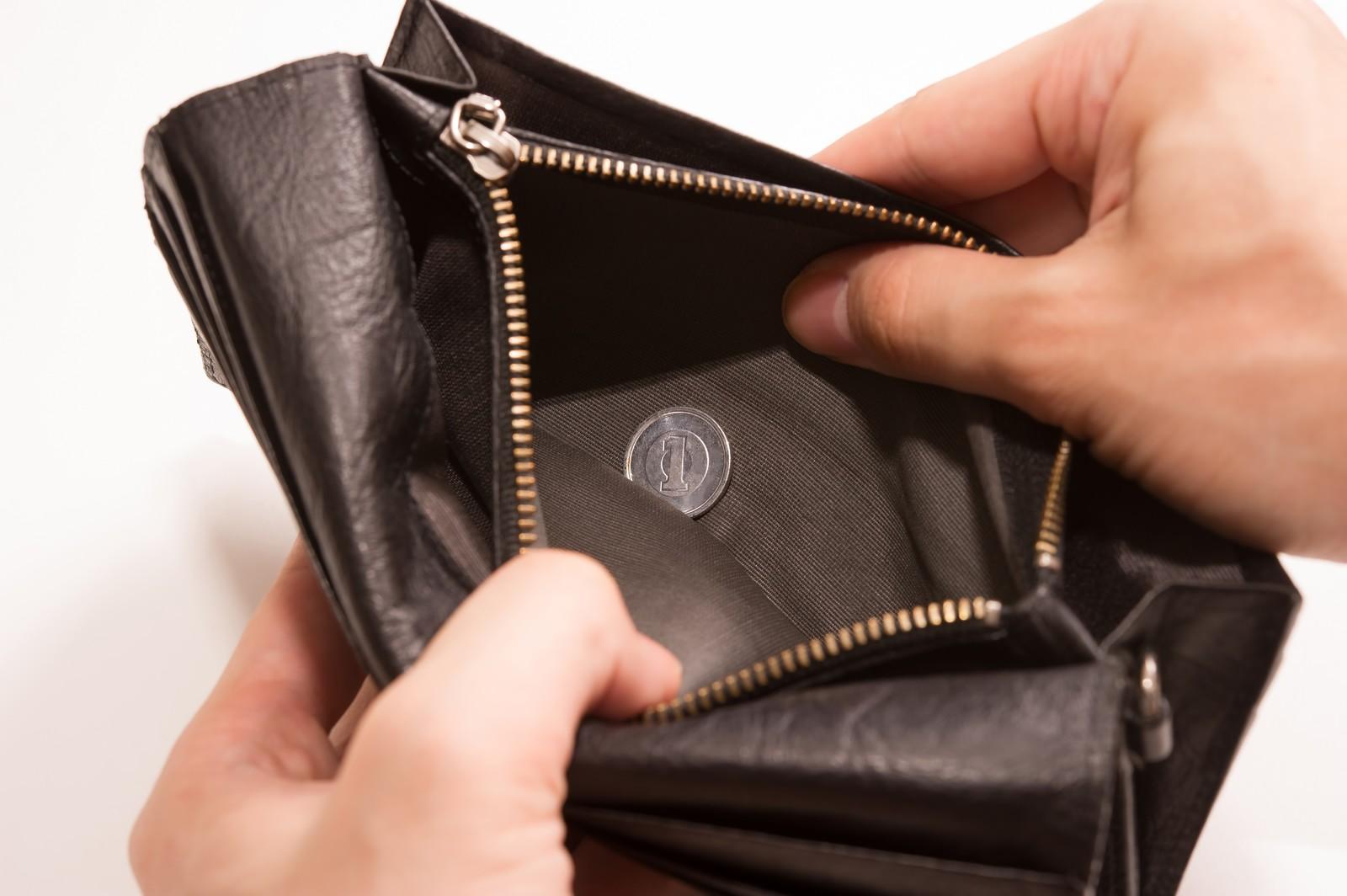 財布の中の1円